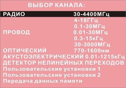 ВЫБОР.jpg